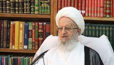 آية الله العظمى مكارم الشيرازي: إيران انتصرت في الحرب المفروضة بمنطق الشهادة