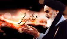 دروس في خط الإمام الخميني، الدرس: الأول أبعاد خط الإمام
