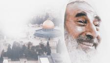 إعادة نشر بيان الإمام الخامنئي؛ ستروي دماء الشيخ أحمد ياسين شجرة المقاومة الإسلامية العظيمة