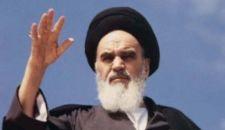 منهج الإمام الخميني (قدس سره) في مقاومة الاستكبار وإقامة دولة إسلامية