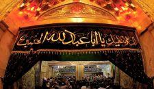 وصايا الإمام الراحل للخطباء والمعزين