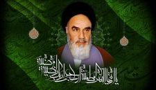 وثائقيات؛ برقية آية الله العظمى السيد عبد الله الشيرازي إلى الإمام الخميني في باريس