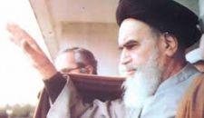 الإمام الخميني.. مجدّداً