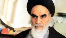 من وصية الإمام الخميني (ره): إلى المستضعفين والمسلمين في أنحاء العالم