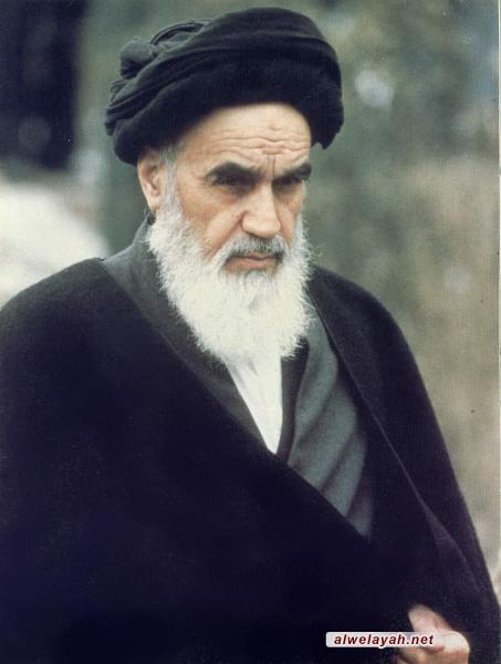 مجموعة صور الإمام الخميني رضوان الله تعالى عليه