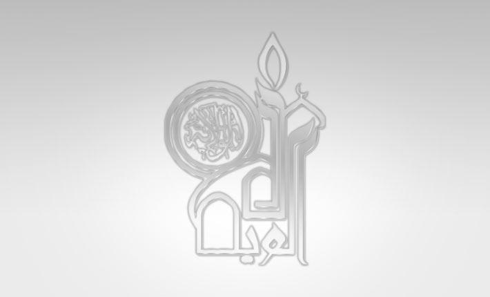 الإمام الخامنئي: فلسطين ستتحرر والقدس عاصمة لها