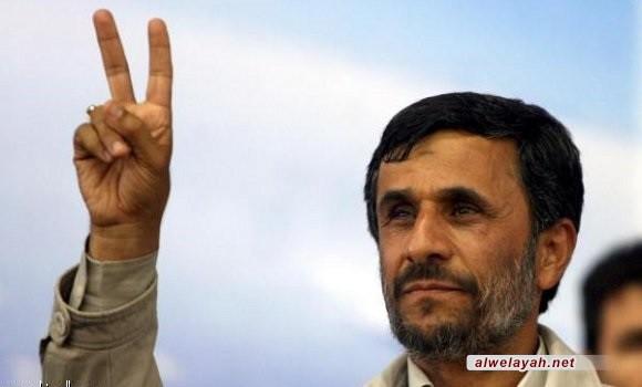 أحمدي نجاد: أية نقطة من العالم يوجد فيها مؤشر للثورة الإسلامية