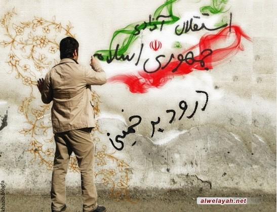 ذروة الأحداث وانتصار الثورة الإسلامية