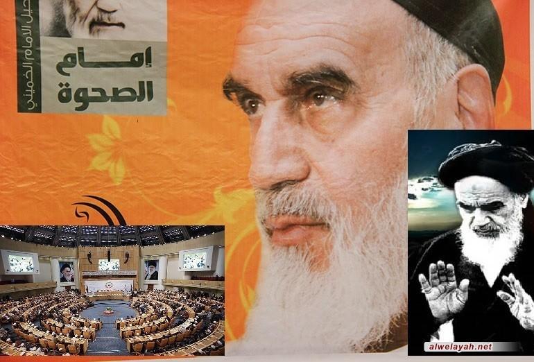 على هامش المؤتمر الدولي (الإمام الخميني وآفاق الدين)