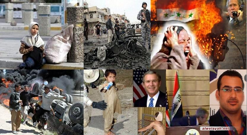 الاحتلال الأمريكي للعراق؛ ق: 1.