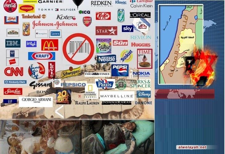 الهيمنة الصهيونية على وسائل الإعلام الأمريكية