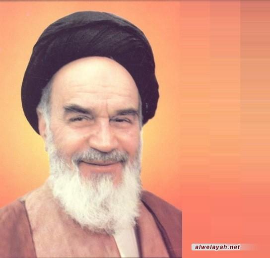 الإمام الخميني الشخصية والمنهج