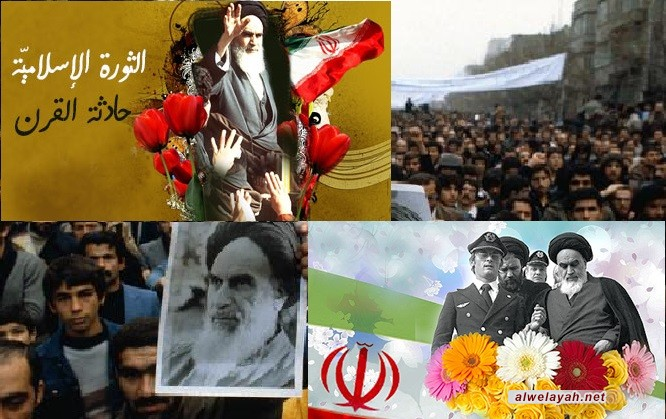 تسعة وعشرون عاماً على انتصار الثورة الإسلامية في إيران