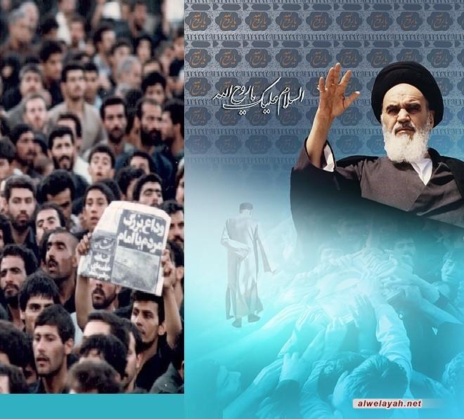 ذكرى رحيل الإمام الخميني