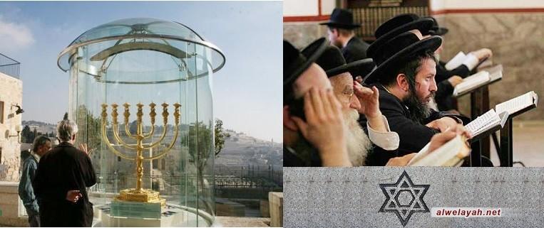 رموز دينية وثقافية