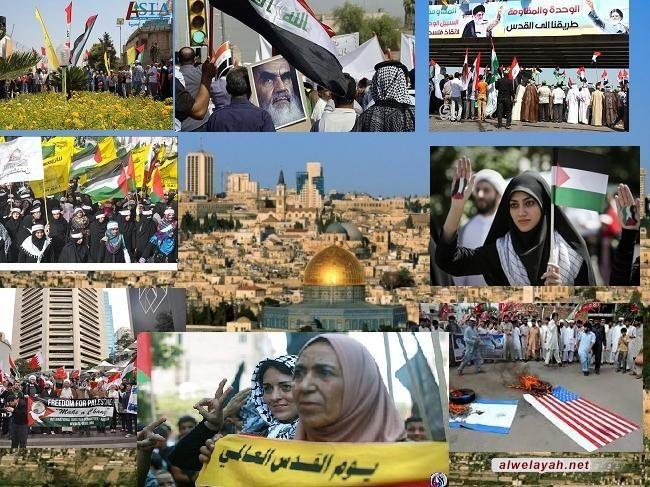 إحياء يوم القدس العالمي في شتي أنحاء العالم