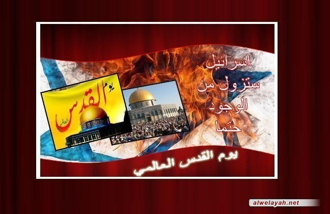 توالي الدعوات للمشاركة الواسعة في مسيرات يوم القدس العالمي