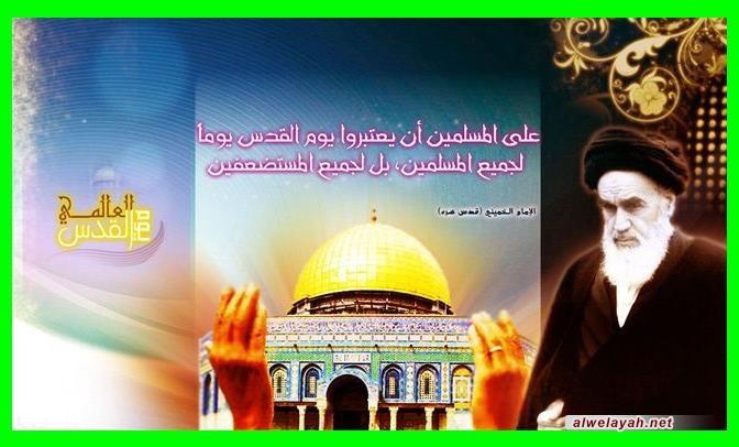 """حركة الاستنهاض عند الإمام الخميني.. """"يوم القدس"""" نموذجاً"""
