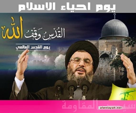 سيد نصرالله للإرهابي باراك: فرقك الـ 8 ستدمّر تحت أقدام مجاهدينا