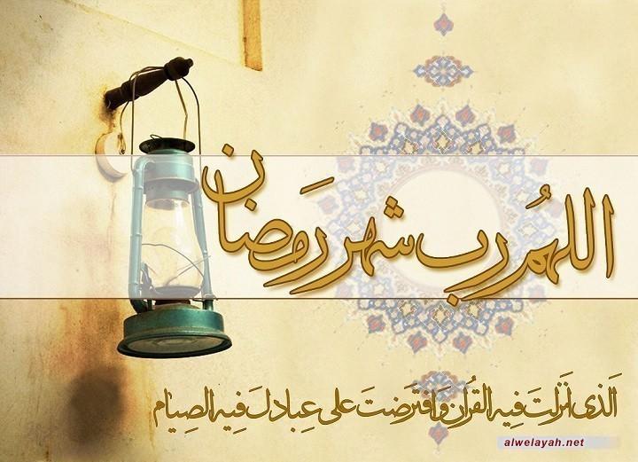 في رحاب شهر رمضان