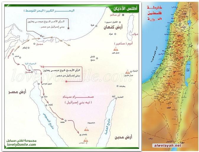 مملكتا إسرائيل ويهوذا