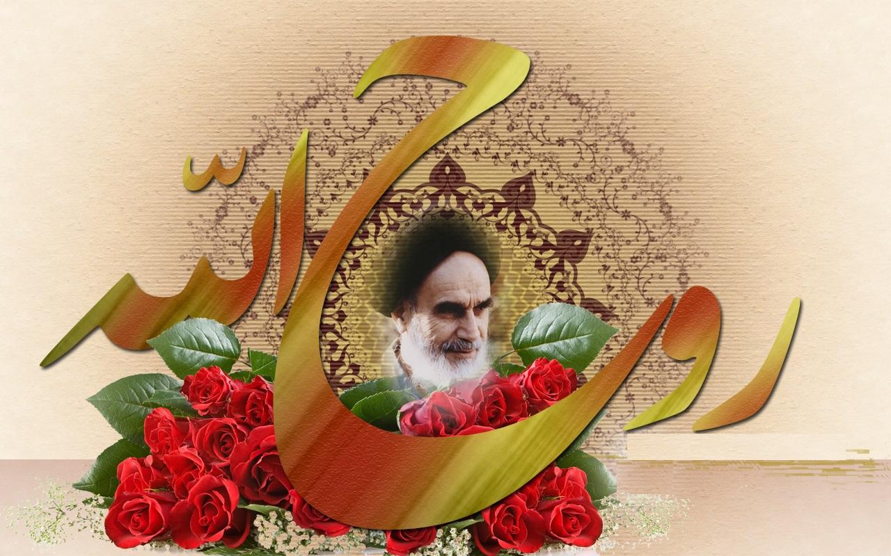 الإمام الخميني ثورة العشق الإلهي