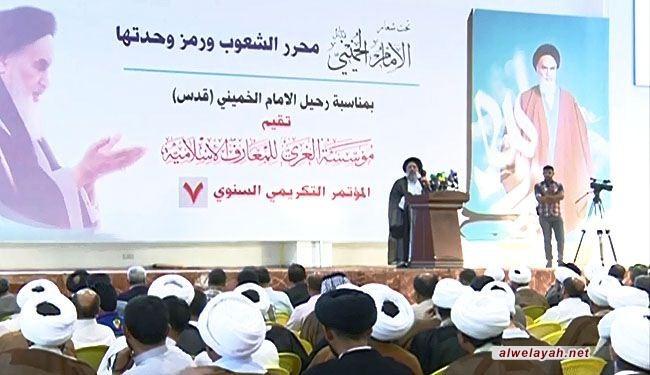 أهالي النجف يحيون ذكرى رحيل الإمام الخميني (ره)
