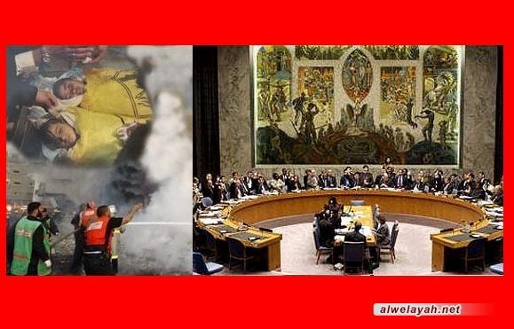 موقف مجلس الأمن من القضية الفلسطينية