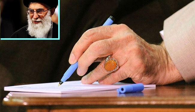 بقرار من قائد الثورة الإسلامية: التمديد لـ 3 أعضاء وتعيين رابع بمجلس صيانة الدستور