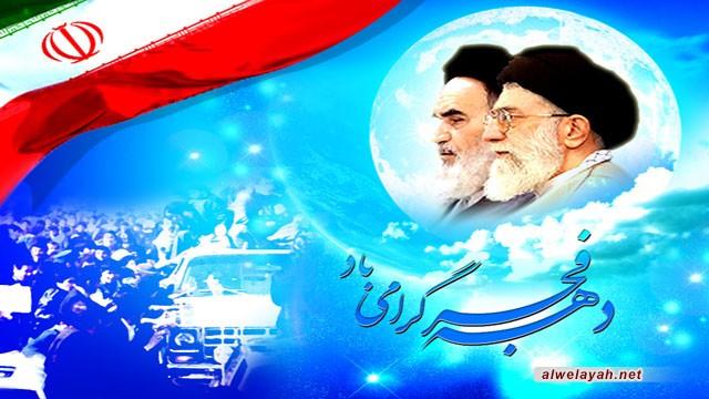 تأثير الثورة الإسلامية على التيار الشعري