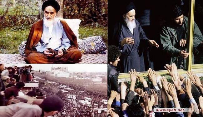 عوامل انبثاق الثورة في كلمات الإمام الخامنئي دام ظله