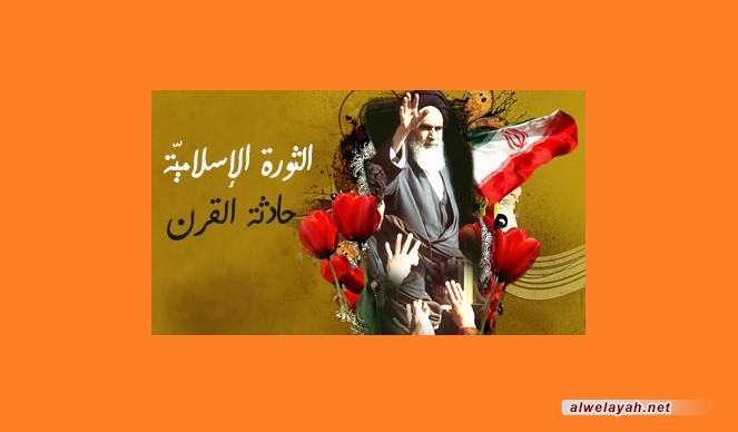 تشكيل الحكومة الاسلامية واحداثها
