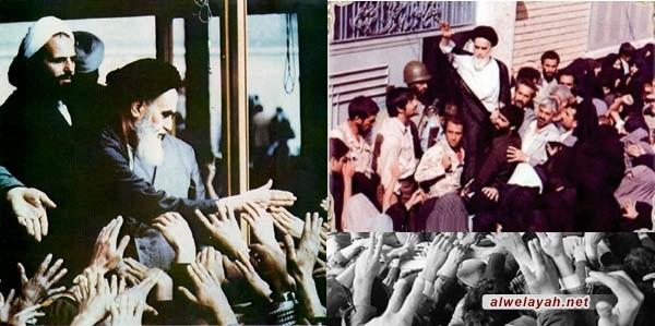 ثورة الإمام الخميني