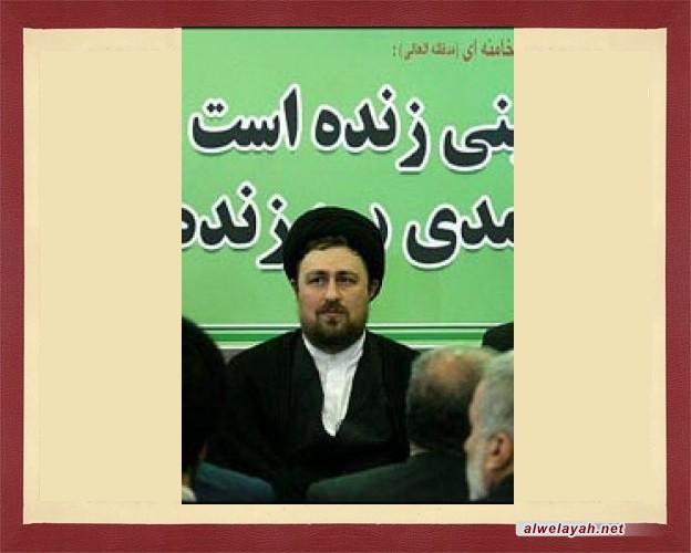 سيد حسن الخميني: نهج الإمام يضيء آفاق المستقبل