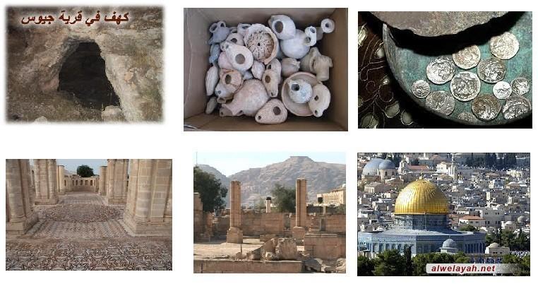 فلسطين في العصور القديمة