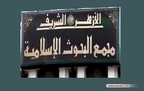 سياسي مصري: الثورة الإسلامية تجلت في انتصار حزب الله على الجيش الصهيوني