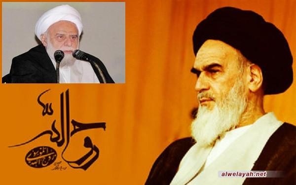 الشيخ أمينيان الأفكار الأصيلة لإمام الأمة قوضت الدعائم الفكرية للغرب