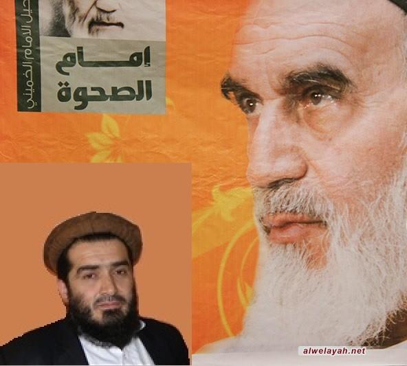 شخصية أفغانية: الإمام الخميني هو القائد المعنوي لجهاد أفغانستان