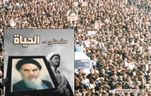 إحياء الذكرى الـ 22 لرحيل الإمام الخميني