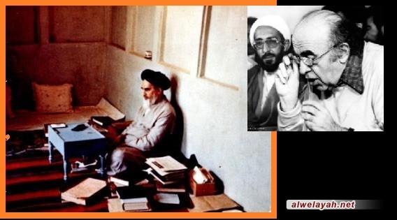 رسالة مفتوحة إلى أمير عباس هويدا (خيانات الشاه والحكومة)
