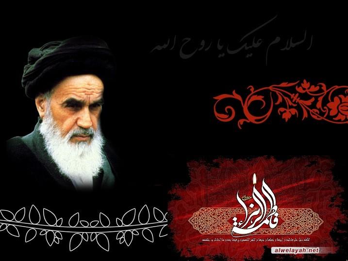 إيران تتشح بمظاهر الحزن في ذكرى استشهاد فاطمة الزهراء (ع) وذكرى رحيل الإمام