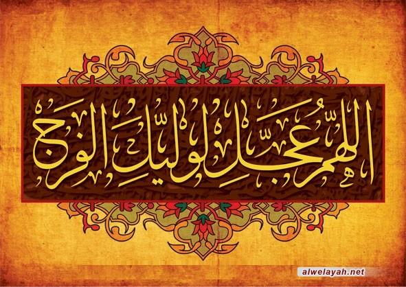 مولد الإمام المهدي (عج) 1.