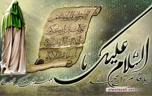 مولد الإمام المهدي (عج)؛ ق:2.