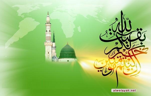 مولد الإمام المهدي (عج) 3.