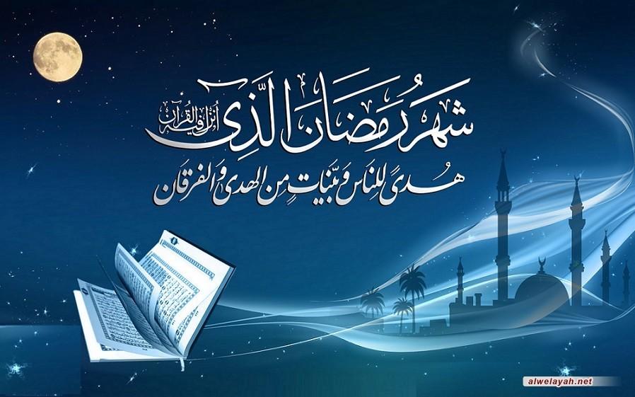 علي (عليه السلام) والقرآن المجيد
