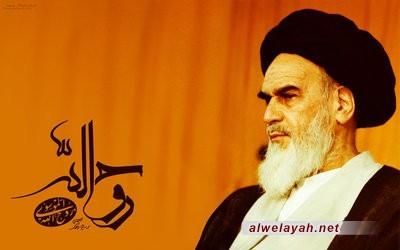 الإمام الخميني .. نباغة فكر وملكوتية روح وثورة وعي