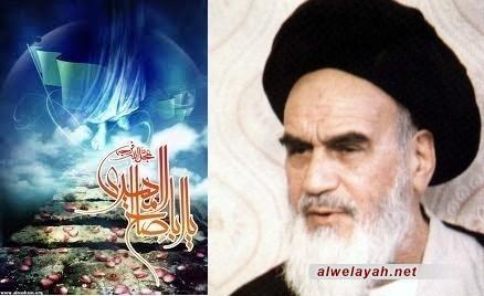 الإمام الخميني نور من بقية للَّه