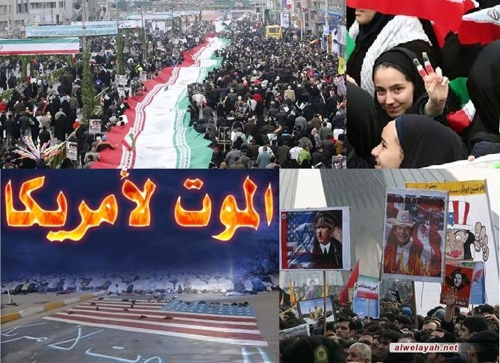 شخصيات إيرانية تشيد بالثورة الإسلامية ومنجزاتها والمشاركة الجماهيرية