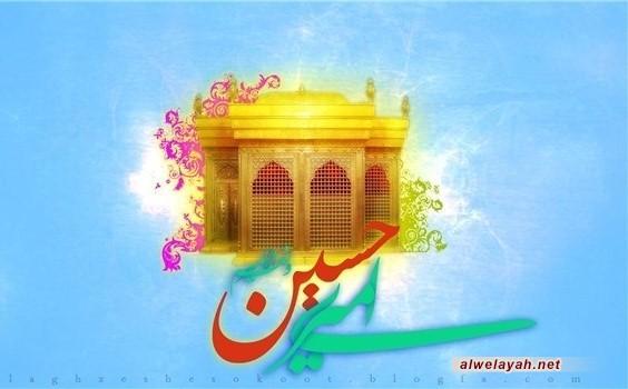 أبعاد ودوافع النهضة الإصلاحية التي قادها الإمام الحسين (ع)
