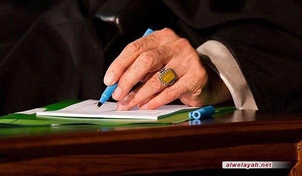 ترجمة رسالة قائد الثورة الإسلامية إلی شباب الغرب إلی ۳۷ لغة